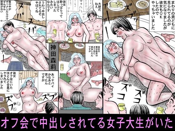 ホラー漫画画像hyousi560-420_20110521173411.jpg