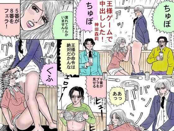 ホラー漫画画像hyousi560-420_20110526175614.jpg
