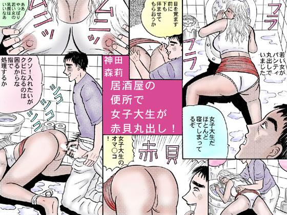 ホラー漫画画像hyousi560-420_20110526181746.jpg
