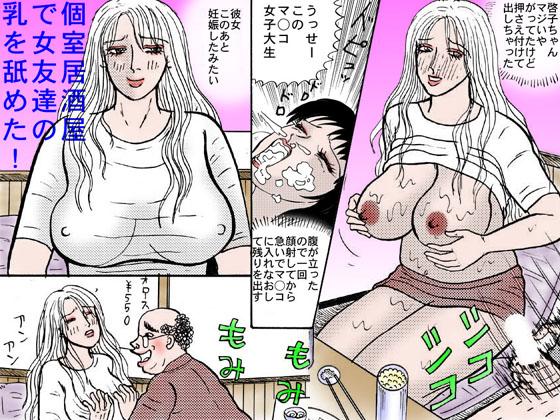 ホラー漫画画像hyousi560-420_20110526182911.jpg