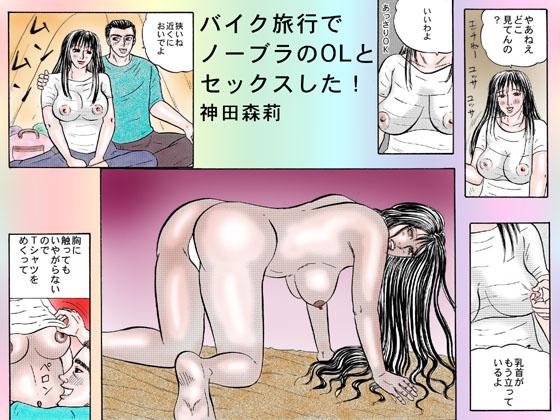 ホラー漫画画像hyousi560-420_20110526184539.jpg