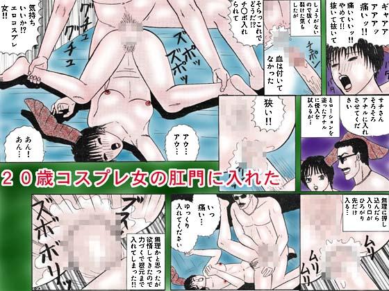 ホラー漫画画像hyousi560-420_20110526185915.jpg