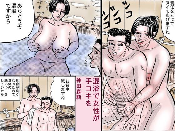 ホラー漫画画像hyousi560-420_20110526190550.jpg