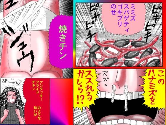ホラー漫画画像hyousi560-420_20110606205208.jpg