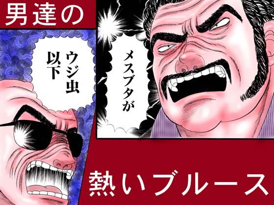 ホラー漫画画像hyousi560-420_20110829043829.jpg