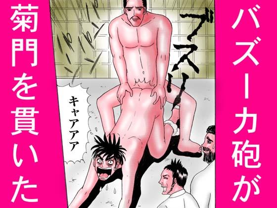 ホラー漫画画像hyousi560-420_20110829045642.jpg