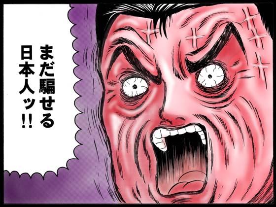 ホラー漫画画像hyousi560-420_20110829050458.jpg