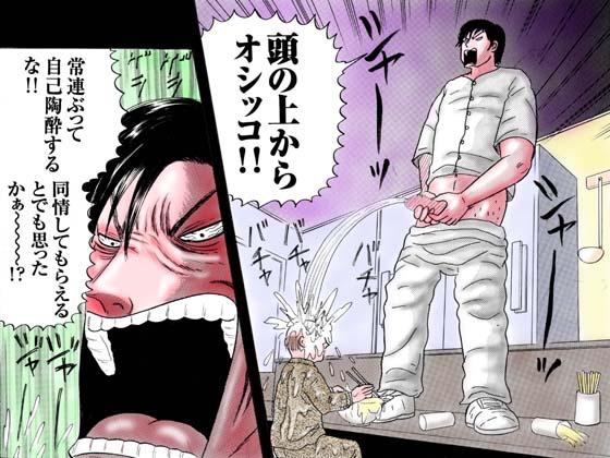 ホラー漫画画像hyousi560-420_20110829051547.jpg