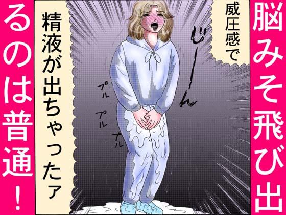ホラー漫画画像hyousi560-420_20110829054420.jpg