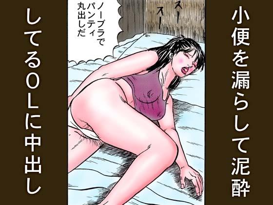 ホラー漫画画像hyousi560-420_20111110233340.jpg