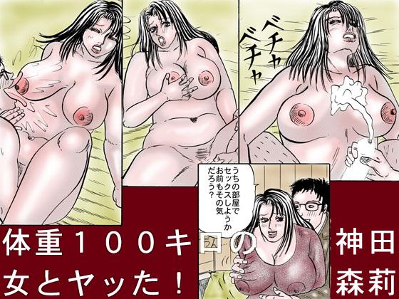 ホラー漫画画像hyousi560-420_20120226202037.jpg