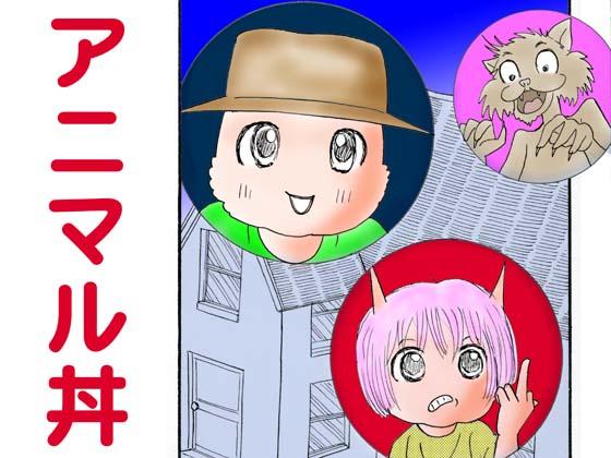 ホラー漫画画像hyousi560-420_20120708200619.jpg