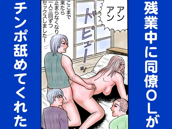 ホラー漫画画像hyousi560-420_20121113012700.jpg
