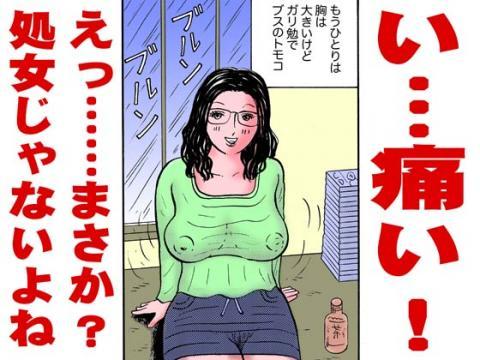 ホラー漫画画像hyousi560-420_20130528180857.jpg