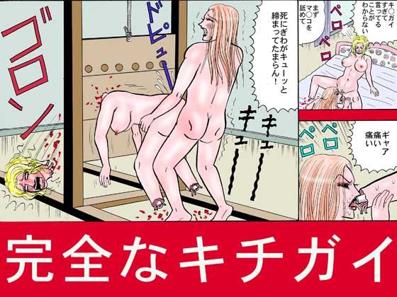 ホラー漫画画像hyousi560-460-2.jpg
