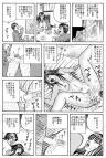 ホラー漫画画像keitaisam04_20110526190951.jpg