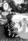 ホラー漫画画像nikubae2sample388-560-02.jpg