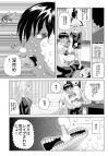 ホラー漫画画像nikubae2sample388-560-03.jpg