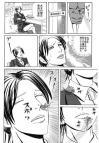 ホラー漫画画像nomushisample388-560-03.jpg