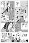 ホラー漫画画像sample03-388-560_20110526183342.jpg