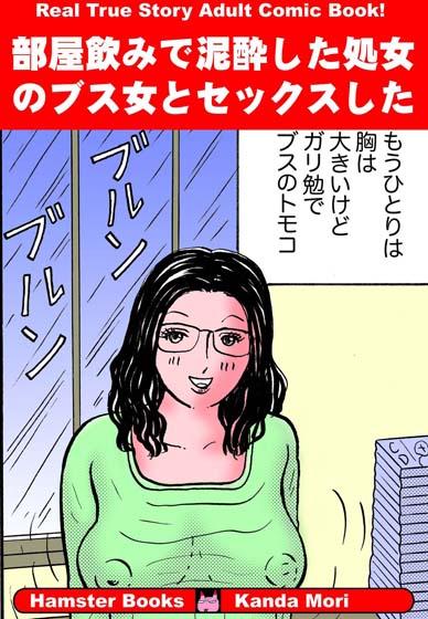 ホラー漫画画像sample388-560-001_20130528180856.jpg