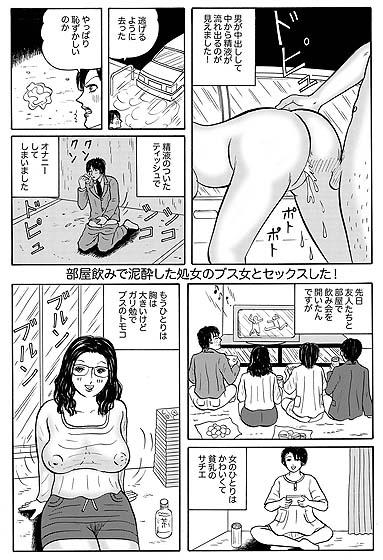 ホラー漫画画像sample388-560-002_20130528180855.jpg