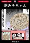 ホラー漫画画像sample388-560-01_20110525183227.jpg