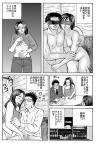 ホラー漫画画像sample388-560-02_20110521164958.jpg