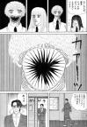 ホラー漫画画像sample388-560-02_20110521170437.jpg