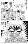 ホラー漫画画像sample388-560-02_20110525174807.jpg