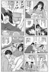 ホラー漫画画像sample388-560-02_20110525180751.jpg