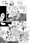 ホラー漫画画像sample388-560-02_20110525181917.jpg