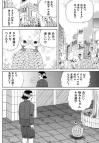 ホラー漫画画像sample388-560-02_20110525183226.jpg