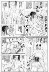 ホラー漫画画像sample388-560-02_20110526185915.jpg