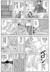 ホラー漫画画像sample388-560-02_20110526190246.jpg