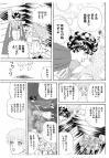 ホラー漫画画像sample388-560-02_20110719211943.jpg