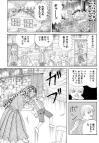 ホラー漫画画像sample388-560-02_20110723015156.jpg