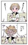 ホラー漫画画像sample388-560-03_20110521165456.jpg