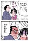 ホラー漫画画像sample388-560-03_20110521170005.jpg