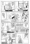 ホラー漫画画像sample388-560-03_20110521171831.jpg