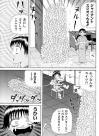 ホラー漫画画像sample388-560-03_20110525183849.jpg