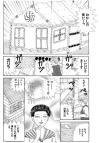 ホラー漫画画像sample388-560-03_20110723021013.jpg