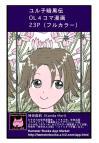 ホラー漫画画像sample388-560-04_20110521170005.jpg