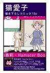 ホラー漫画画像sample388-560-04_20110521171831.jpg