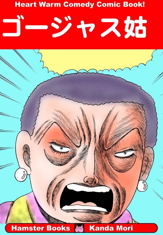 ホラー漫画画像001_20120708205508.jpg