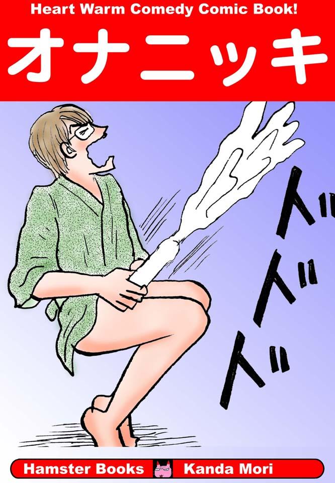 ホラー漫画画像001_20121009122754.jpg