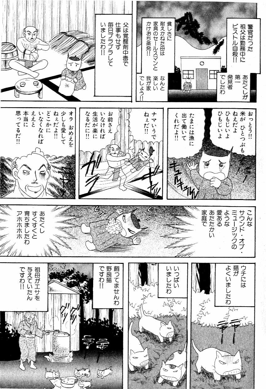 ホラー漫画画像006_20111216172530.jpg