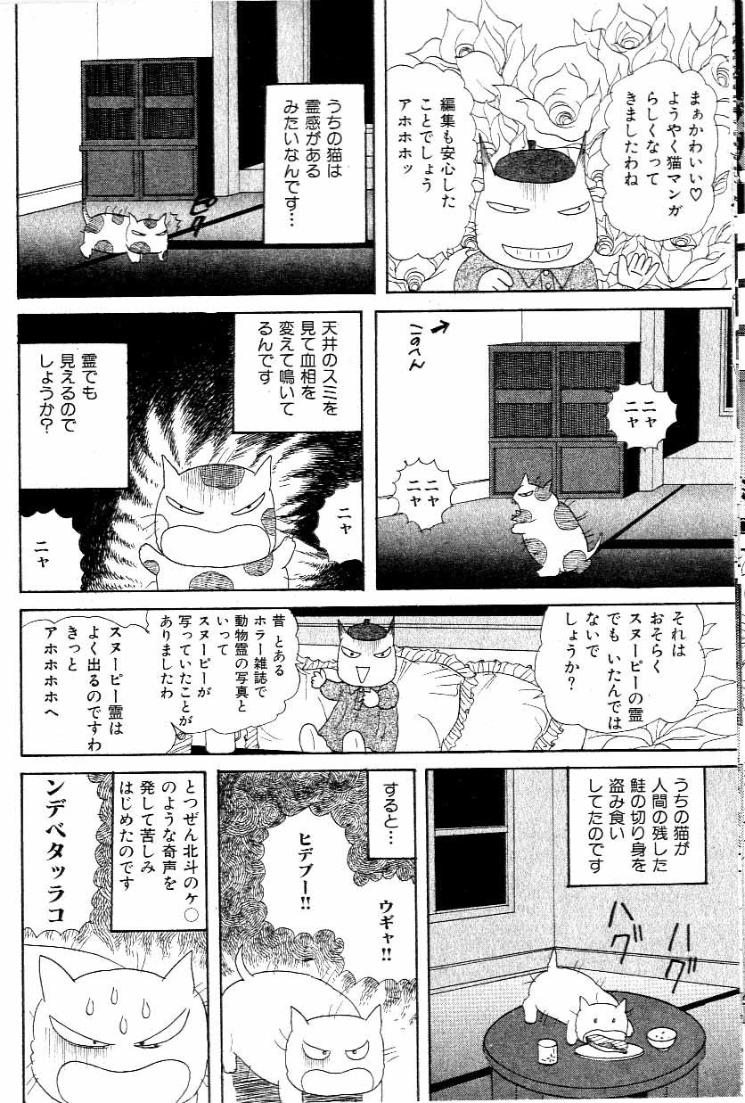 ホラー漫画画像009_20111216172652.jpg