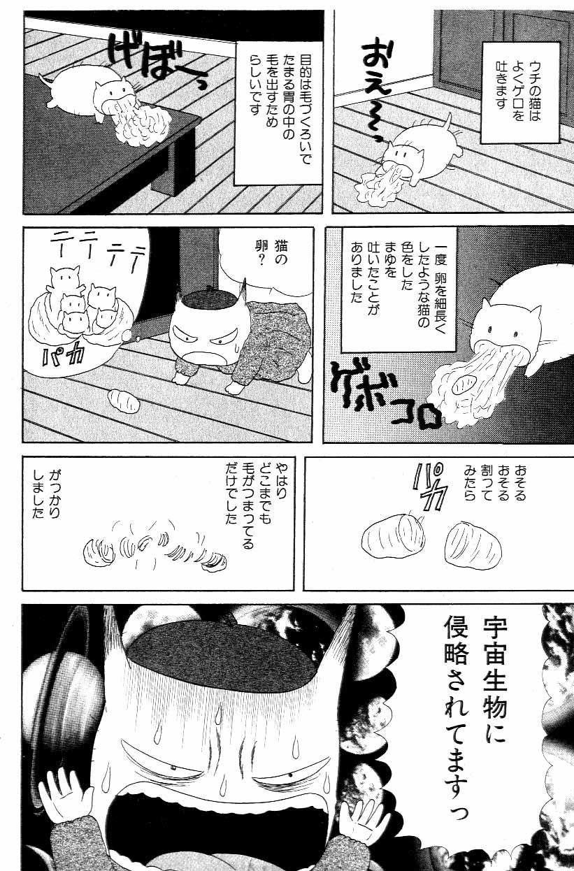 ホラー漫画画像013_20111216172852.jpg