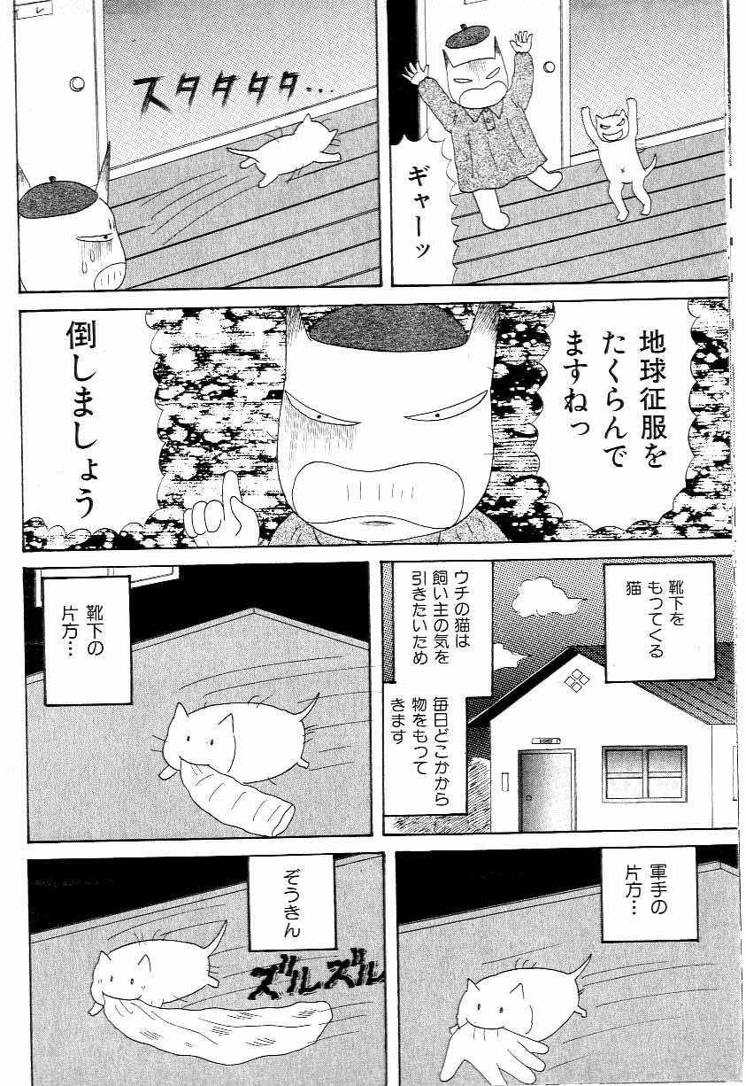 ホラー漫画画像015_20111216172852.jpg